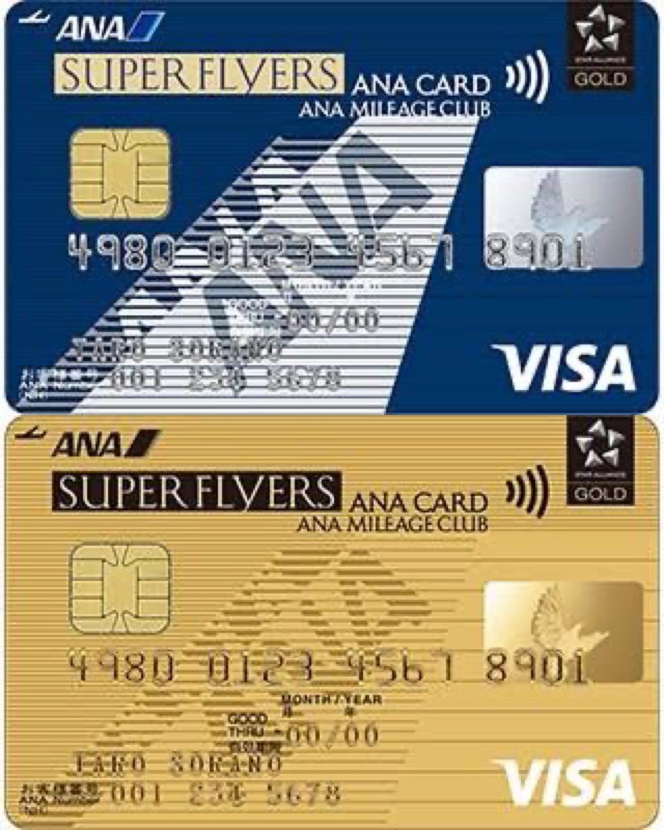 SFCカード