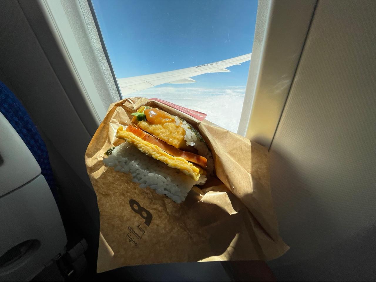機内で実食