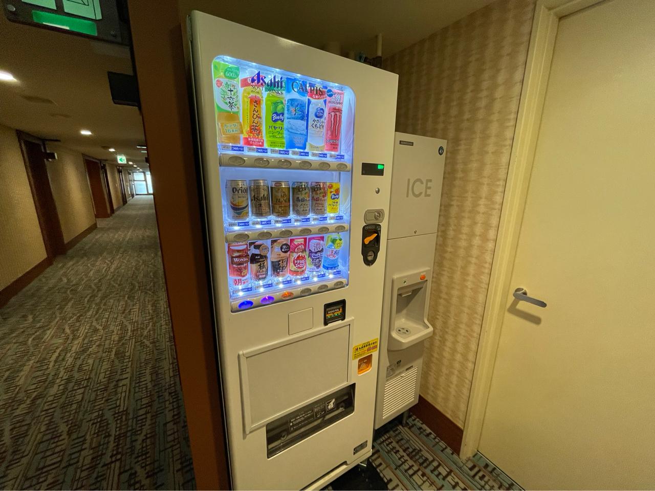 アルコールあり自動販売機