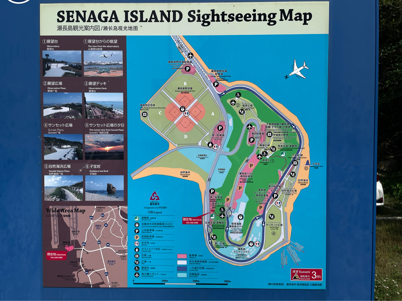 瀬長島の地図